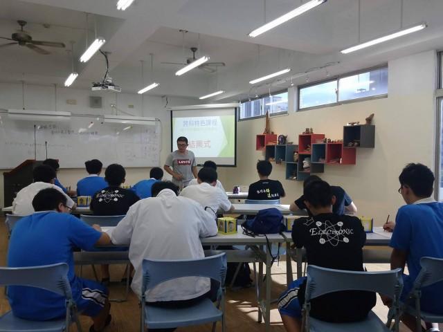 105課程與教學領先計畫(跨科)-結業證書頒發