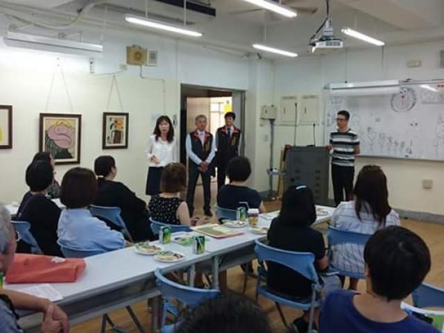 106一年級家長班級經營座談及科內參訪