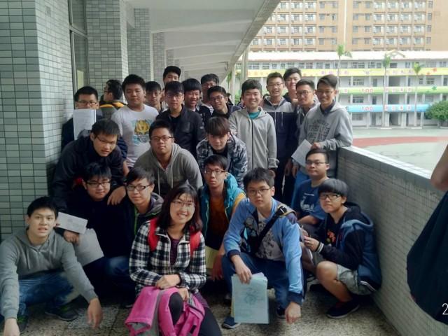 106年度丙級檢定學科考試