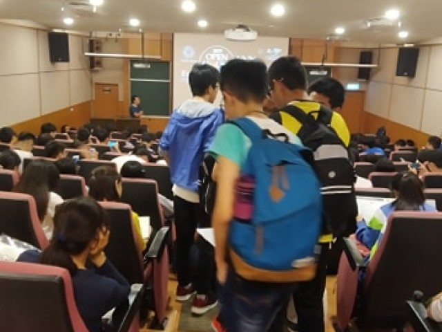 中研院15