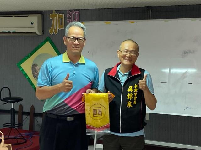 吳錦泉傑出校友/鑄造科獎助學金/